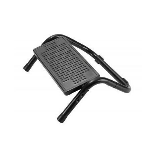 0023 Ergonomic Footrest